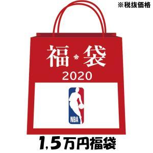 ご予約 NBA 福袋 2020 1万5千 福袋
