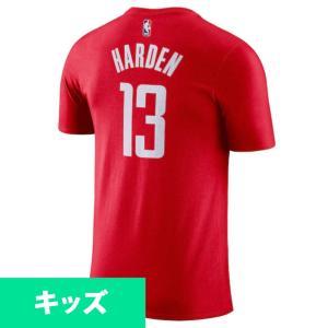 NBA ジェームス・ハーデン ヒューストン・ロケッツ Tシャツ ユース アイコン ネーム&ナンバー ナイキ/Nike
