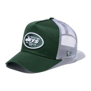 NFL ジェッツ 9FORTY Dフレーム トラッカー メッシュ キャップ/帽子 ニューエラ/New Era グリーン|selection-j