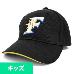 北海道日本ハムファイターズ グッズ キッズキャップ/帽子 F ホーム ミズノ ホーム用レプリカキャップ/帽子|selection-j