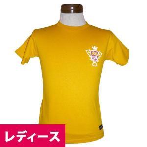 元中日ドラゴンズ湊川誠隆氏プロデュースのMASSIMONTEコラボレーションTシャツです。 選手によ...