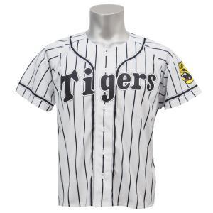 NPB 阪神タイガース グッズ 無地 プリント ユニフォーム...