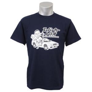 スーパーカーから高木豊 Tシャツ ベースボールジャンキー/baseball junky ネイビー|selection-j