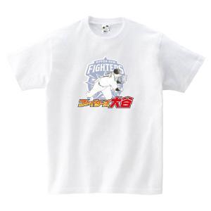 北海道日本ハムファイターズ グッズ 大谷翔平 × キャプテン翼 高橋陽一 コラボ ロゴ Tシャツ ホワイト|selection-j