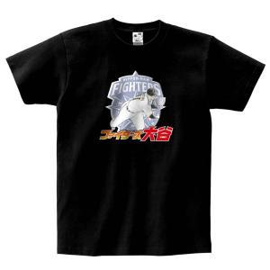 北海道日本ハムファイターズ グッズ 大谷翔平 × キャプテン翼 高橋陽一 コラボ ロゴ Tシャツ ブラック|selection-j