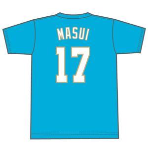 パ・リーグ 増井浩俊 2018 オールスターゲーム ネーム&ナンバー Tシャツ マジェスティック/Majestic|selection-j