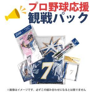 北海道日本ハムファイターズ グッズ 西川遥輝 プロ野球 応援・観戦パック(プレーヤー)|selection-j