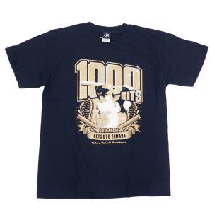 山田哲人 東京ヤクルトスワローズ グッズ Tシャツ 山田哲人1,000本安打記念 Tシャツ selection-j