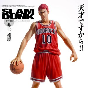 NBA フィギュア スラムダンク 桜木 花道 The spirit collection of In...