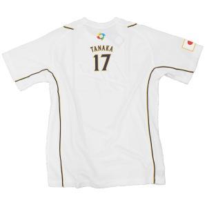 WBC 田中 将大 #17 日本代表 Tシャツ WORLD BASEBALL CLASSIC モデル ネーム入り Tシャツ ホーム ミズノ/MIZUNO ホーム|selection-j