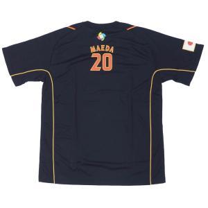 WBC 前田 健太 #20 日本代表 Tシャツ WORLD BASEBALL CLASSIC モデル ネーム入り Tシャツ ビジター ミズノ/MIZUNO ビジター|selection-j