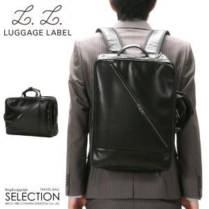 PORTER 吉田カバン ラゲッジレーベル エレメント 3Way ビジネスバッグ ブリーフケース リュック ショルダーバッグ 021-01248 メンズ レディース|selection