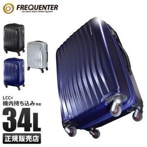 フリクエンター ウェーブ スーツケース 機内持ち込み 軽量 小型 ファスナー 34L FREQUENTER 1-622 メンズ レディース キャリーケース キャリーバッグ|selection