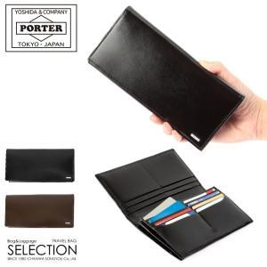 吉田カバン ポーター シーン 長財布 薄マチ 薄型 スリム 革 ポーターシーン PORTER SHEEN 110-02918 メンズ レディース|selection