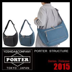 【在庫限り】PORTER ポーター ストラクチャー ショルダーバッグ 115-03260 吉田カバン  革 メンズ レディース|selection