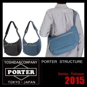 【在庫限り】PORTER ポーター ストラクチャー ショルダーバッグ 115-03261 吉田カバン  革 メンズ レディース|selection