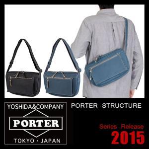 【在庫限り】PORTER ポーター ストラクチャー ショルダーバッグ 115-03262 吉田カバン  革 メンズ レディース|selection
