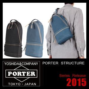 【在庫限り】PORTER ポーター ストラクチャー ワンショルダーバッグ 115-03264 吉田カバン  革 メンズ レディース|selection