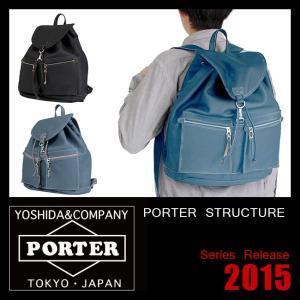 【在庫限り】PORTER ポーター ストラクチャー リュックサック 115-03265 吉田カバン  革 メンズ レディース|selection