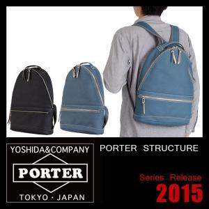 【在庫限り】PORTER ポーター ストラクチャー デイパック 115-03266 吉田カバン  革 メンズ レディース|selection