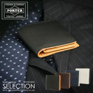 PORTER 吉田カバン ポーター ポーターダブル 財布 二つ折り財布 129-06012 革 本革 レザー  メンズ レディース|selection