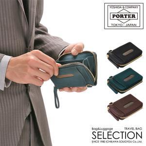 追加最大+34% 2/25まで|吉田カバン ポーター ワイズ 財布 小銭入れ コインケース メンズ ...