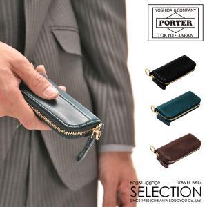 吉田カバン ポーター ワイズ キーケース 革 ラウンドジップ ファスナー PORTER WISE 341-01322 メンズ レディース|selection