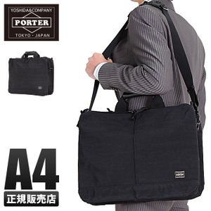 PORTER ビジネスバッグ 吉田カバン ポーター ポーターアインス 通勤ビジネス 2way ブリーフケース 504-08985 メンズ レディース|selection