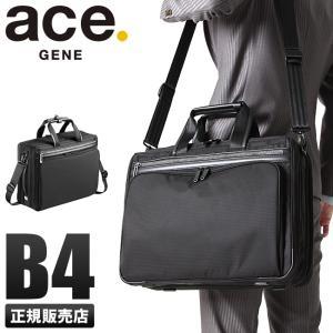 エース エースドットジーン FLEX LITE FIT ビジネスバッグ メンズ 出張 大容量 2WAY ブリーフケース B4 ACE. GENE 54560