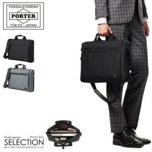 吉田カバン ポーター クリップ ビジネスバッグ 2wayブリーフケース 軽量 薄マチ A4 B4 ナイロン 日本製 PORTER CLIP 550-08961 メンズ レディース|selection
