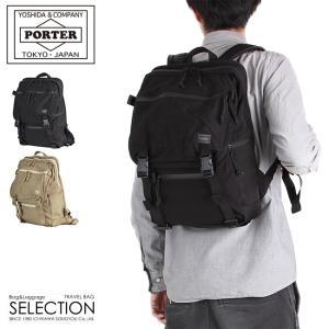 追加最大+34% 2/25まで|吉田カバン ポーター クランカーズ リュック メンズ 16L A4 ...