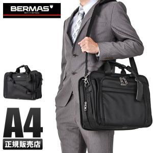 バーマス ファンクションギア プラス ビジネスバッグ メンズ ショルダー付き 2WAY 拡張機能 大容量 ブリーフケース A4 BERMAS 60435