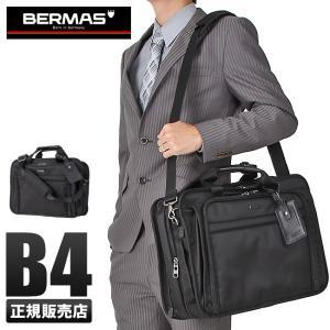 バーマス ファンクションギア プラス ビジネスバッグ メンズ ショルダー付き 出張 拡張機能 大容量 2WAY ブリーフケース B4 BERMAS 60436