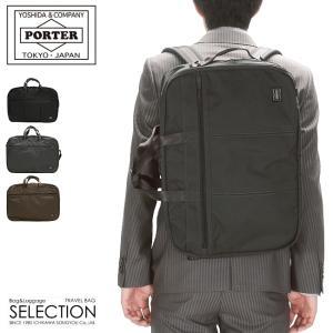 吉田カバン ポーター PORTER ビジネスバッグ リュック 3Way ブリーフケース テンション 627-06560 メンズ レディース|selection