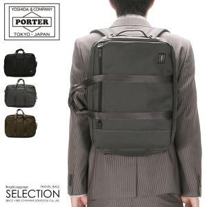 ポーター PORTER ビジネスバッグ リュック 3WAY ブリーフケース 吉田カバン テンション 627-0656 メンズ レディース|selection