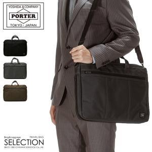 ポーター PORTER ビジネスバッグ 2WAY ブリーフケース 吉田カバン ポーターテンション 627-07503 メンズ レディース|selection