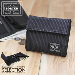 追加最大+34% 2/25まで|吉田カバン ポーター ドローイング 財布 三つ折り財布 極小財布 小...