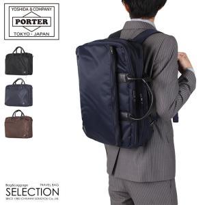 PORTER 吉田カバン ポーター タイム 3WAYビジネスバッグ 655-06166 吉田カバン  メンズ レディース|selection