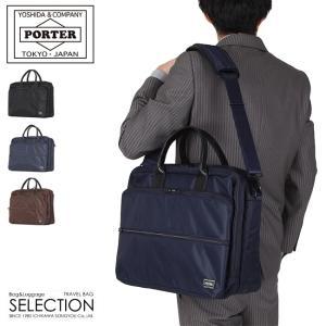 PORTER 吉田カバン ポーター タイム 2WAYビジネスバッグ 655-06167 吉田カバン  メンズ レディース|selection