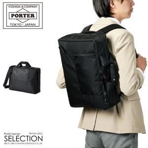 PORTER 吉田カバン ポーター ポーターネットワーク ビジネスバッグ 3wayブリーフケース 662-08383 メンズ レディース|selection