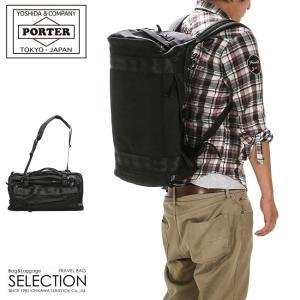 PORTER 吉田カバン ポーター ポーターブースパック S ボストンバッグ リュック853-07996 メンズ レディース|selection