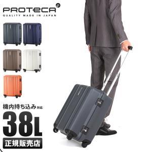 プロテカ マックスパスHI 38L エース スーツケース 機内持ち込み 軽量 PROTeCA 01511 メンズ レディース キャリーケース キャリーバッグ