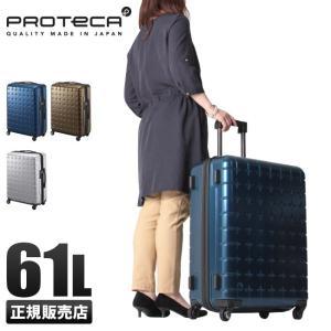追加最大+23%|【在庫限り】【25%OFF】エース プロテカ 360s メタリック スーツケース ...