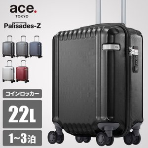 10/5最大P31%|エース パリセイドZ スーツケース機内持ち込み 22L SSサイズ コインロッカー ダイヤルロック ACE 05588|selection