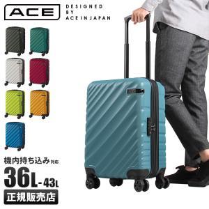 本日最大P27%|エース スーツケース 機内持ち込み Sサイズ 軽量 拡張 36L/43L ACE 06421 オーバル ダイヤルロック|selection