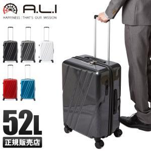 本日最大P27%|アジアラゲージ トリップレイヤー スーツケース Mサイズ 52L ストッパー 軽量 ALI-001-22|selection