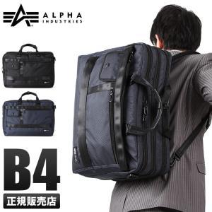 アルファインダストリーズ ビジネスバッグ ALPHA INDUSTRIES ブリーフケース 大容量 撥水 3WAY PC B4 メンズ カーネル COLONEL 40010|selection