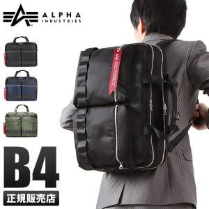 アルファインダストリーズ 3WAY ビジネスバッグ ALPHA INDUSTRIES ブリーフケース 大容量 通勤用 リュック PC B4 メンズ フライトナイロン 40014|selection