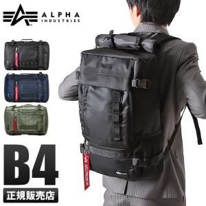 アルファインダストリーズ 3WAY ビジネスバッグ ALPHA INDUSTRIES ブリーフケース 大容量 リュック バックパック ロールトップ B4 メンズ 40016|selection