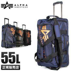 ALPHA アルファインダストリーズ ボストンキャリーバッグ 55L 3Way ボストンバッグ ALPHA 4697 メンズ レディース|selection